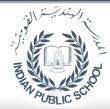 المدرسة الرسمية الهندية