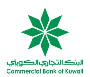 البنك التجارى الكويتى