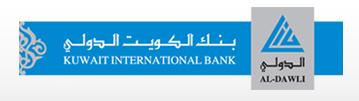 بنك الكويت الدولى