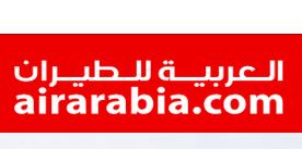الشركة العربية للطيران