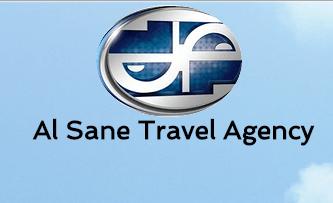 وكالة السانى للنقل والسفر