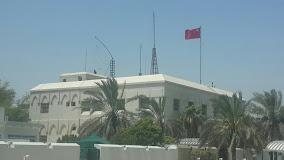 سفارة قطر