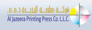 شركة مطبعة الجزيرة  ذ م م