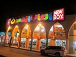 العاب الحسين في حي البديعة الرياض فالويب السعودية