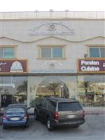 المعهد السعودي للسياحة