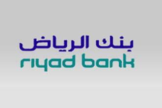 بنك الرياض Riyad Bank