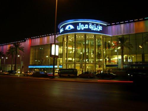 مركز العزيزية مول في حي المروج الرياض - فالويب السعودية